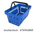 double handle portable plastic... | Shutterstock . vector #676963885
