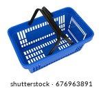 double handle portable plastic... | Shutterstock . vector #676963891