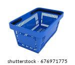 double handle portable plastic... | Shutterstock . vector #676971775