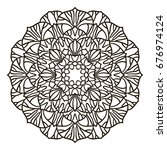 mandala. ethnic decorative... | Shutterstock . vector #676974124