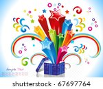 abstract colorful magic box...