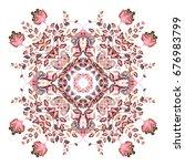 colorful ornamental floral...   Shutterstock . vector #676983799