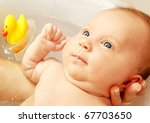 bathing little baby | Shutterstock . vector #67703650
