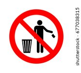 no littering sign. | Shutterstock .eps vector #677038315