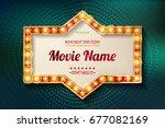 movie time cinema premiere...   Shutterstock .eps vector #677082169