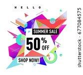 summer sale geometric style web ... | Shutterstock .eps vector #677084575