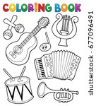 coloring book music instruments ... | Shutterstock .eps vector #677096491