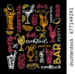 cocktail set. elements for the... | Shutterstock .eps vector #677149291