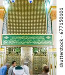 medina  saudi arabia   march 11 ... | Shutterstock . vector #677150101