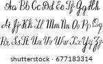english alphabet   abc   black... | Shutterstock .eps vector #677183314
