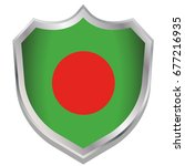 a shield illustration with the... | Shutterstock .eps vector #677216935