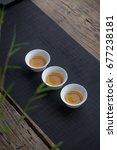 black tea | Shutterstock . vector #677238181