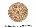 Light Brown Maya Calendar...