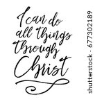 i can do all things through... | Shutterstock .eps vector #677302189