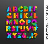 puzzle font. 3d. vector... | Shutterstock .eps vector #677341561