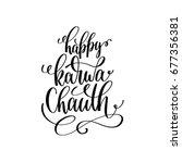 happy karwa chauth hand... | Shutterstock .eps vector #677356381
