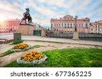 Anichkov Bridge And Palace In...