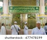 medina  saudi arabia   march 11 ... | Shutterstock . vector #677478199