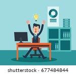 successful businessman working... | Shutterstock .eps vector #677484844