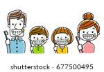 family  tooth brush  teeth clean | Shutterstock .eps vector #677500495
