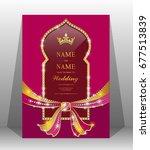 luxury wedding invitation card... | Shutterstock .eps vector #677513839