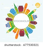stockholm skyline with color... | Shutterstock . vector #677530321
