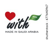 love with made in saudi arabia...   Shutterstock .eps vector #677640967