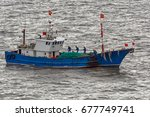 Chinese Commercial Fishing...