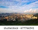 hong kong cityscape | Shutterstock . vector #677766541