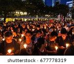 hong kong   july 15  2017 ... | Shutterstock . vector #677778319