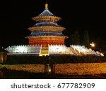 temple of heaven  beijing | Shutterstock . vector #677782909
