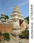jogjakarta  indonesia  june 12  ... | Shutterstock . vector #677805949