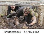 kegums  latvia   may 7  2016 ... | Shutterstock . vector #677821465