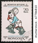 mongolia   circa 1966  a stamp...   Shutterstock . vector #67786810