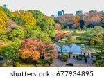 tokyo  japan   december 2. 2016 ... | Shutterstock . vector #677934895