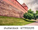 Small photo of Belarus: Lida, Lyda castle in the summer