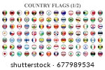 flags of countries  part 1.... | Shutterstock .eps vector #677989534
