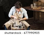 pottery  workshop  ceramics art ... | Shutterstock . vector #677990905
