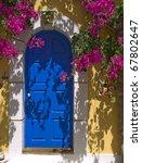 Blue Door In Cefalonia A Greek...