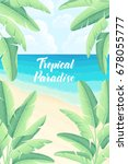 vertical template with tropical ... | Shutterstock .eps vector #678055777