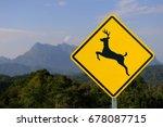 Yellow Traffic Sign