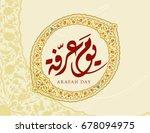 arabic calligraphy for arafa...   Shutterstock .eps vector #678094975