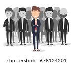 recruitment process human... | Shutterstock . vector #678124201