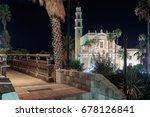 the wishing bridge and st....   Shutterstock . vector #678126841