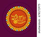 illustration  greeting card of... | Shutterstock .eps vector #678172975