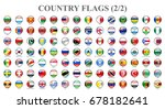 flags of countries  part 2.... | Shutterstock .eps vector #678182641