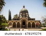 Sea Of Galilee  Israel   May 1...