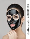 beauty face care peeling.... | Shutterstock . vector #678204109