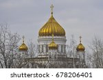 moscow cathedral of christ the... | Shutterstock . vector #678206401