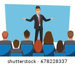 business seminar  vector... | Shutterstock .eps vector #678228337